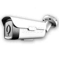 Udendørs 4MP HD IP Kamera med POE