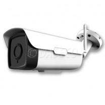 Udendørs 4MP HD WIFI Kamera